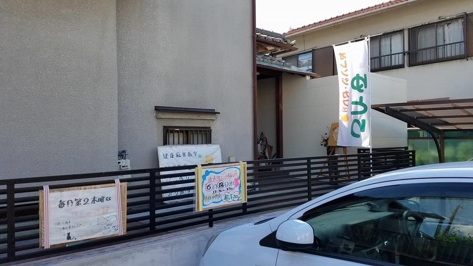 田中知樹さん(奈良)が紙芝居スライドを使って、地域のオレンジカフェで認知症のお話を♬