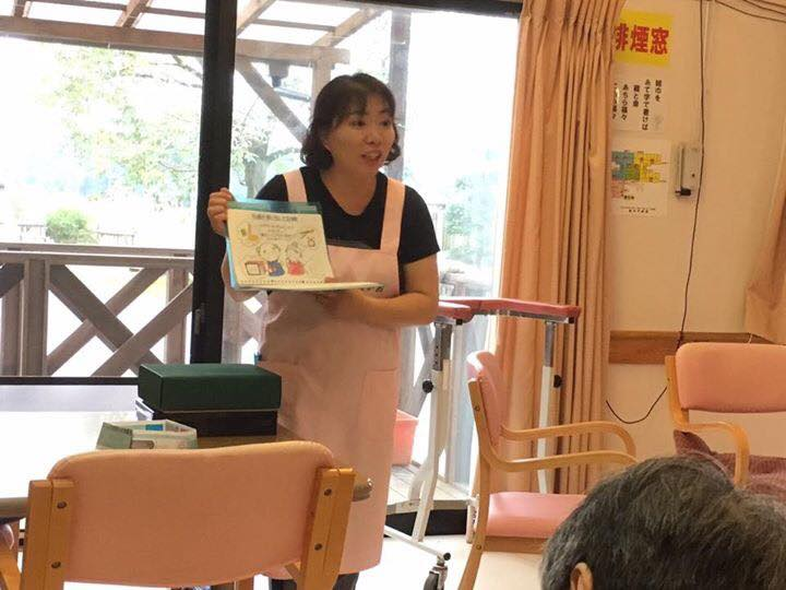 黒川三貴さん(茨城)が、紙芝居を使って職場で認知症のお話を♬