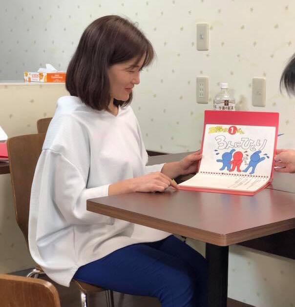 新宮明子さん(佐賀)が、子ども達に紙芝居を使って認知症のお話を♬