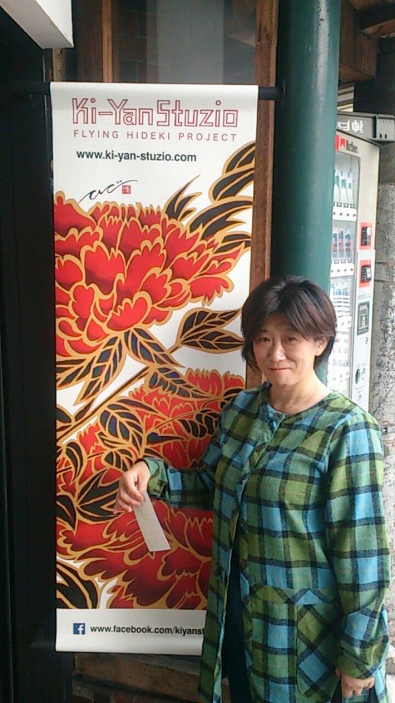 山川洋子さん(奈良)が、紙芝居を使って認知症のお話を♬