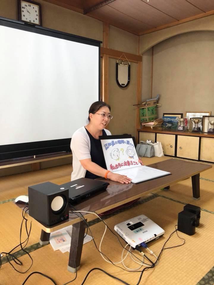 黒川三貴さん(茨城)が、紙芝居を使って認知症サポーター養成講座を♬