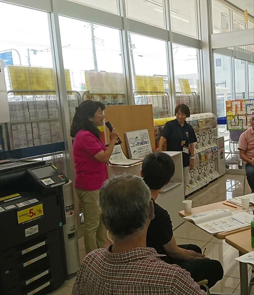 小林真理さん(茨城)が、紙芝居を使って薬局で認知症サポーター養成講座を♬