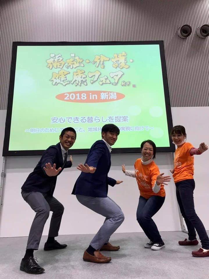 井上智則さん、田中 葵さん、認知症シスターの星野文平さん、高橋 愛さん(新潟)が、紙芝居スライドを使って認知症のお話を♬