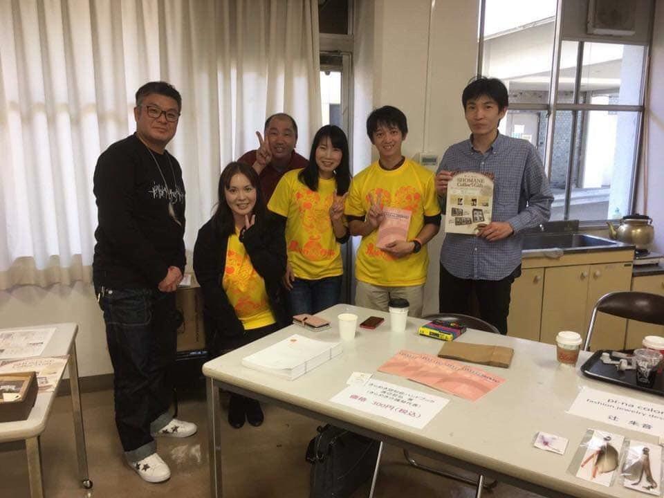 木股美由紀さん、中西清人さん(岐阜)が、紙芝居を使って認知症のお話を♬