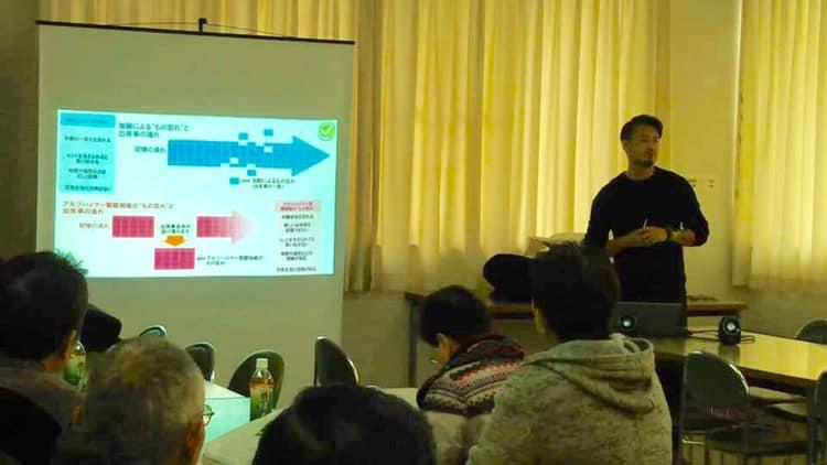 きらめき認知症トレーナーの塚本吉弘さん(長崎)が、認知症サポーター養成講座を♬