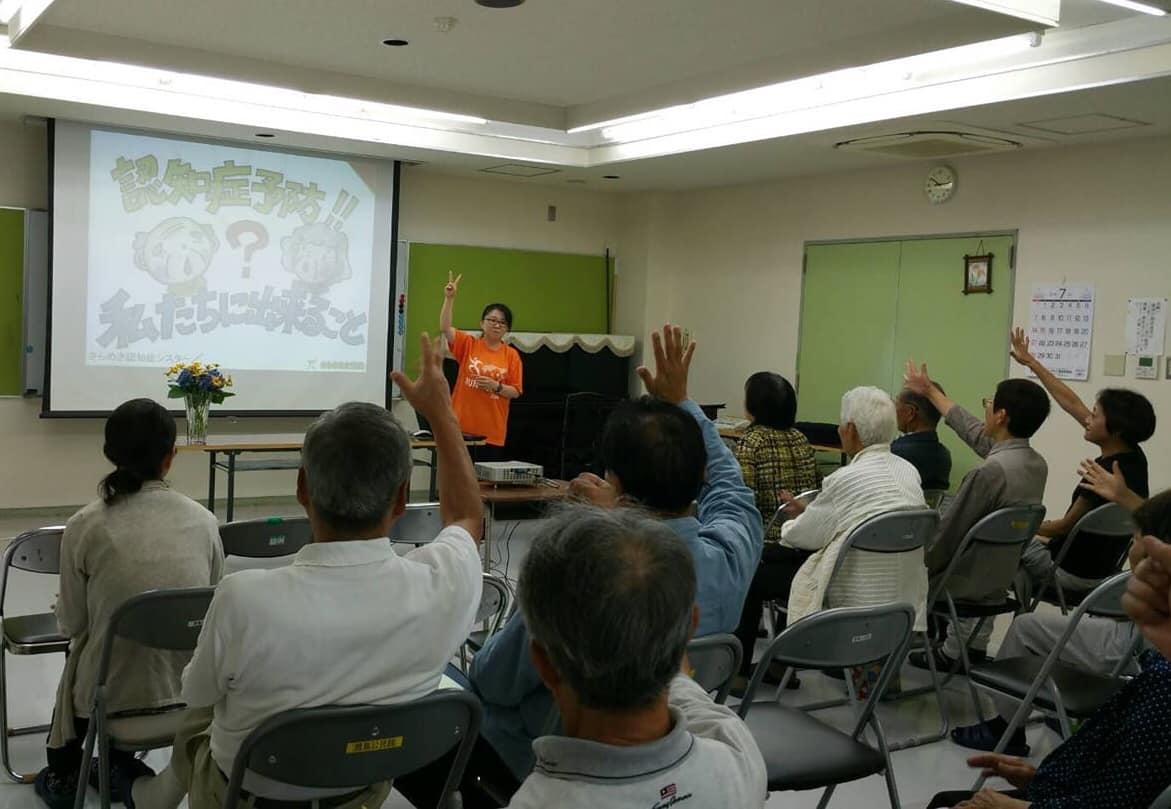 坂本幸恵さん(茨城)が、地区社協さんの介護講座で認知症のお話を♬