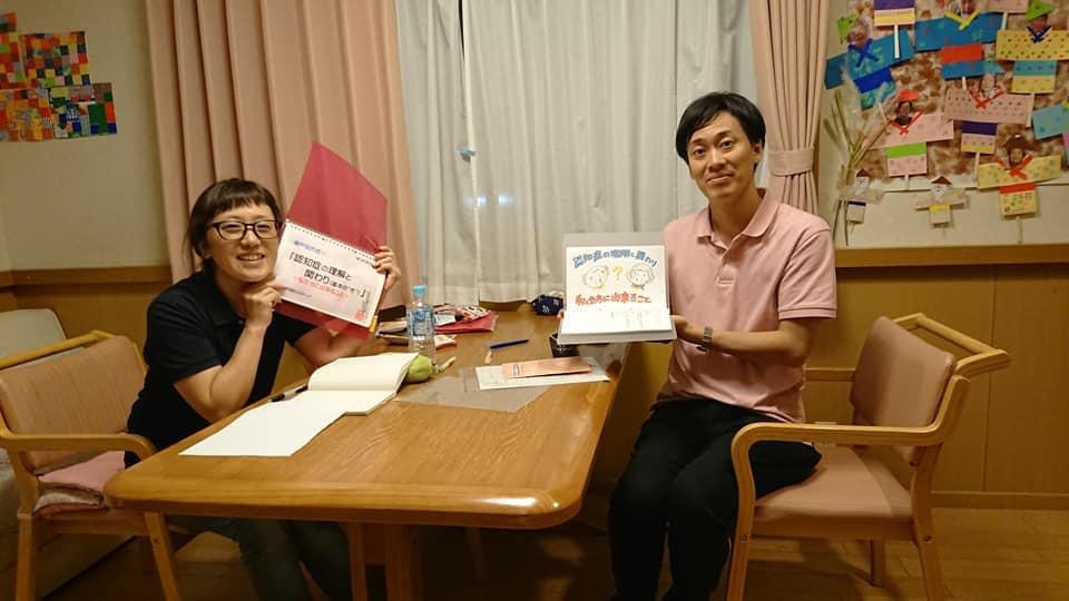 佐藤香絵子さん(滋賀)が、役場の職員さんに認知症シスター養成講座を開催♬