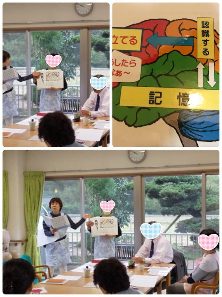 廣木恭子さん(茨城)が、職員さんの勉強会で紙芝居を使って認知症のお話を♬