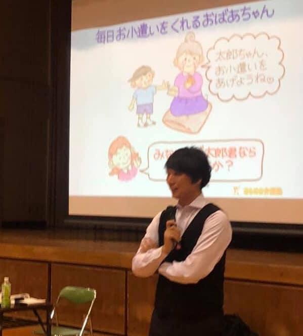 高崎慎介さん(福岡)が、小学4年生に認知症キッズサポーター養成講座を♬