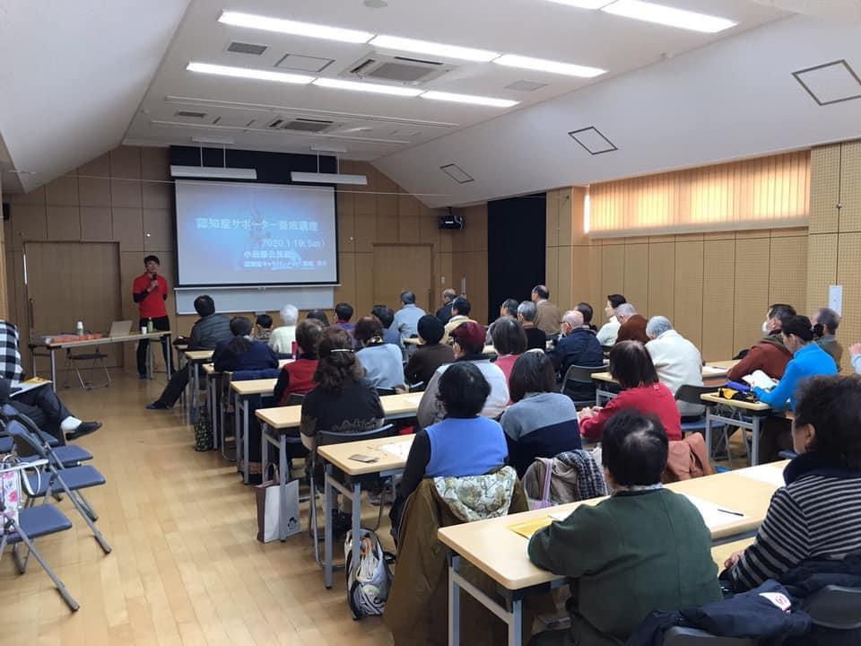高崎慎介さん(福岡)が、公民館で認知症サポーター養成講座を♬