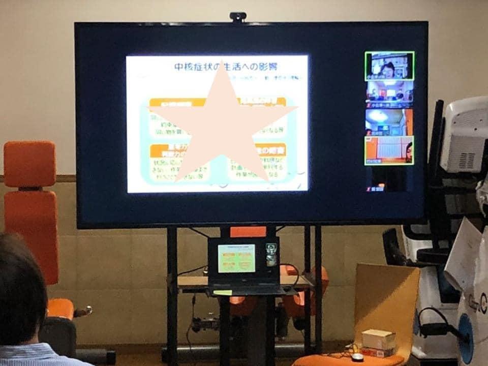小金澤一美さん(滋賀)が、 zoomを使って法人内で認知症研修を♬