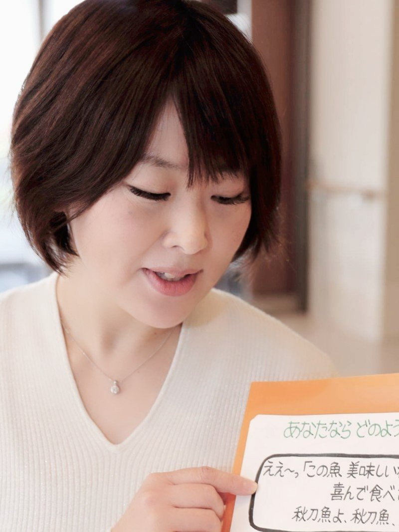 河内美保さん(愛知)が、 紙芝居を使って新入職員さんに認知症のお話を♬