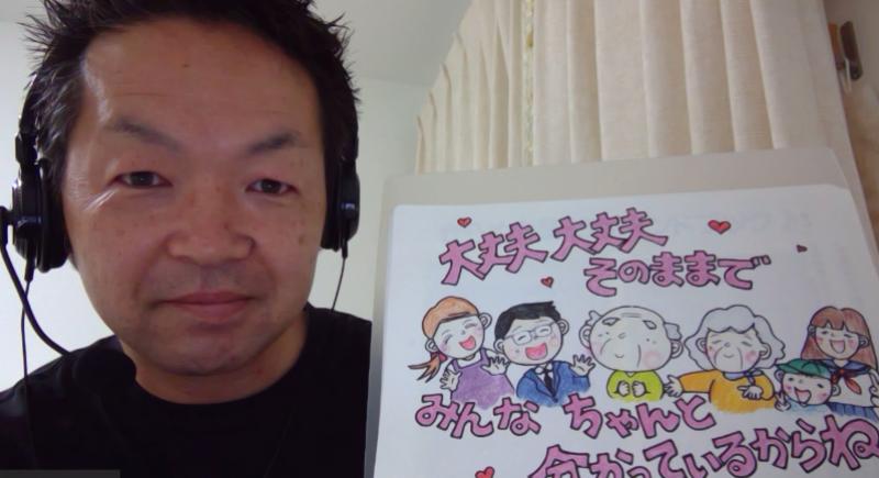 福田大輔さん(東京)が、自宅で子どもにキッズ向け紙芝居で認知症のお話を♬