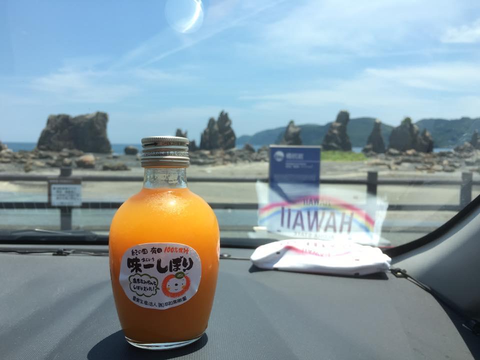 オレンジジュースじゃなくてみかんジュース