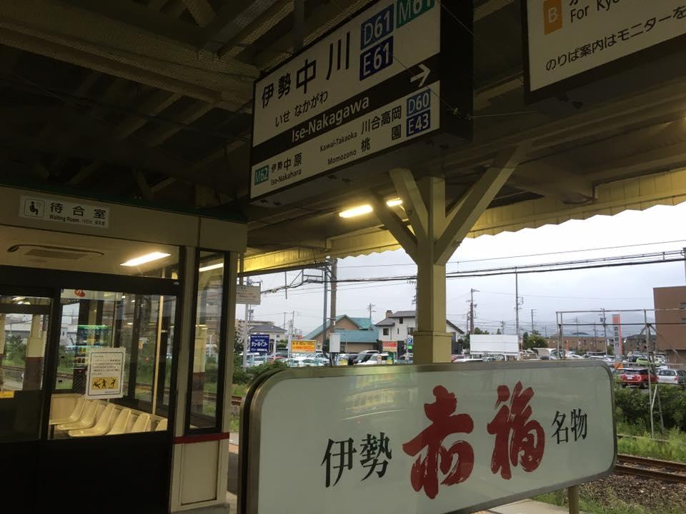 【株式会社バイタルケアプラス】様  認知症研修