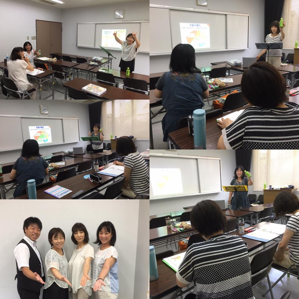 滋賀県【きらめき認知症トレーナー養成講座 地域向けコース】