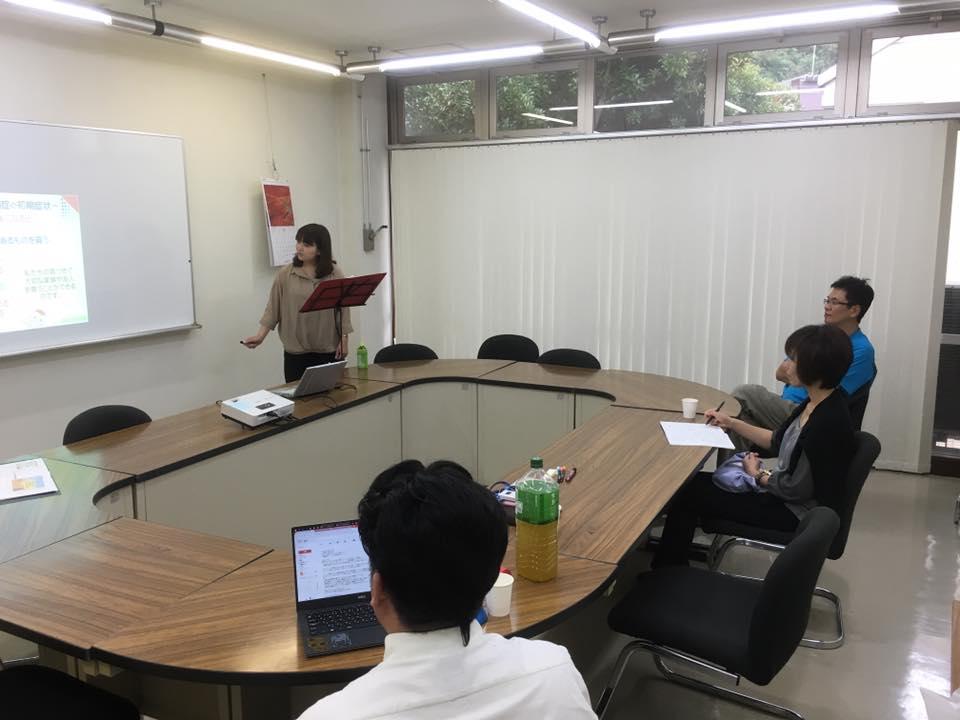 広島県尾道市【認知症トレーナー養成講座 地域向けコース】