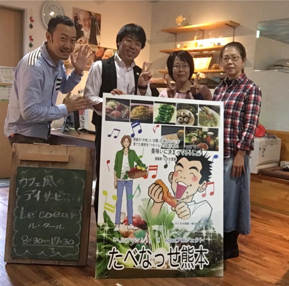 大阪【認知症トレーナー養成講座 地域向けコース】