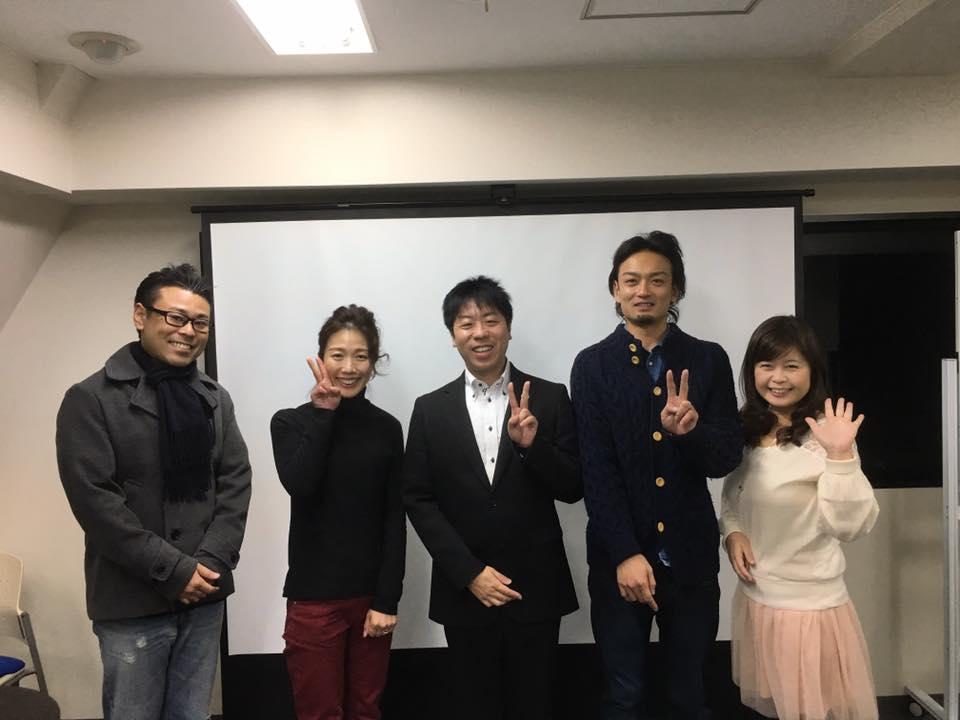 横浜【認知症トレーナー養成講座 地域向けコース】