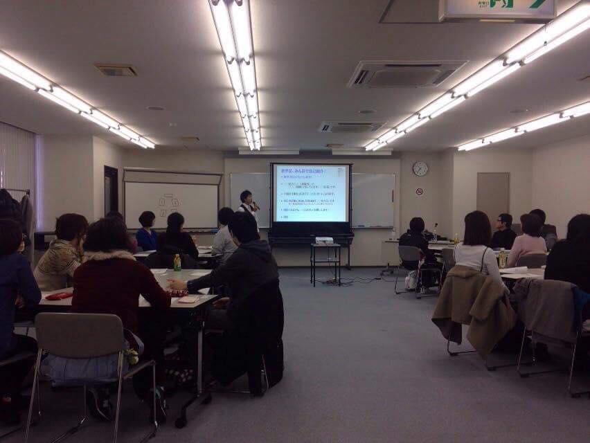 愛知県、【日本福祉大学総合研修センター】様よりご依頼いただき《名古屋市主催 初心者向け介護技術研修》…[介護者としての心構え]をテーマに研修しました。