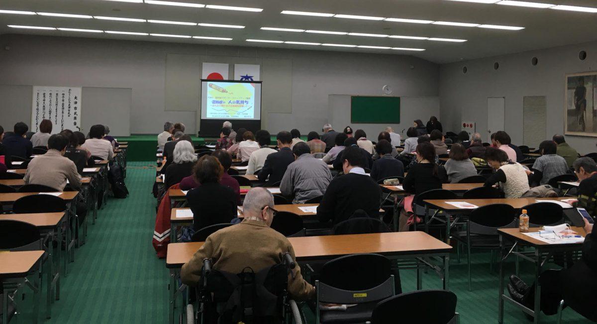 滋賀県【大津市役所長寿政策課】様よりご依頼いただき《認知症サポーターステップアップ研修》をしました。