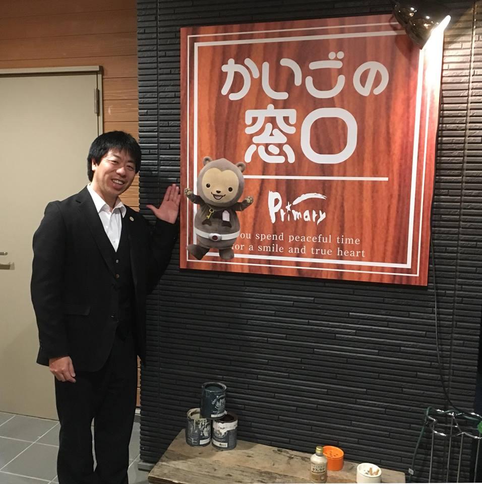 群馬県桐生市、業務提携している【プライマリー・グループ】様にて、認知症トレーナー養成講座のリニューアル版の伝達講習をしました。