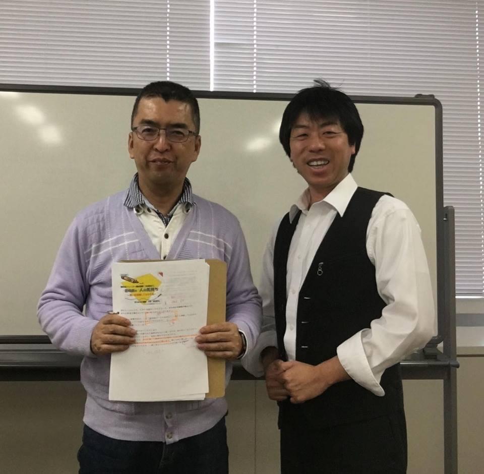 滋賀県野洲市【認知症トレーナー養成講座】《地域向けコース》の個人レッスンをしました。