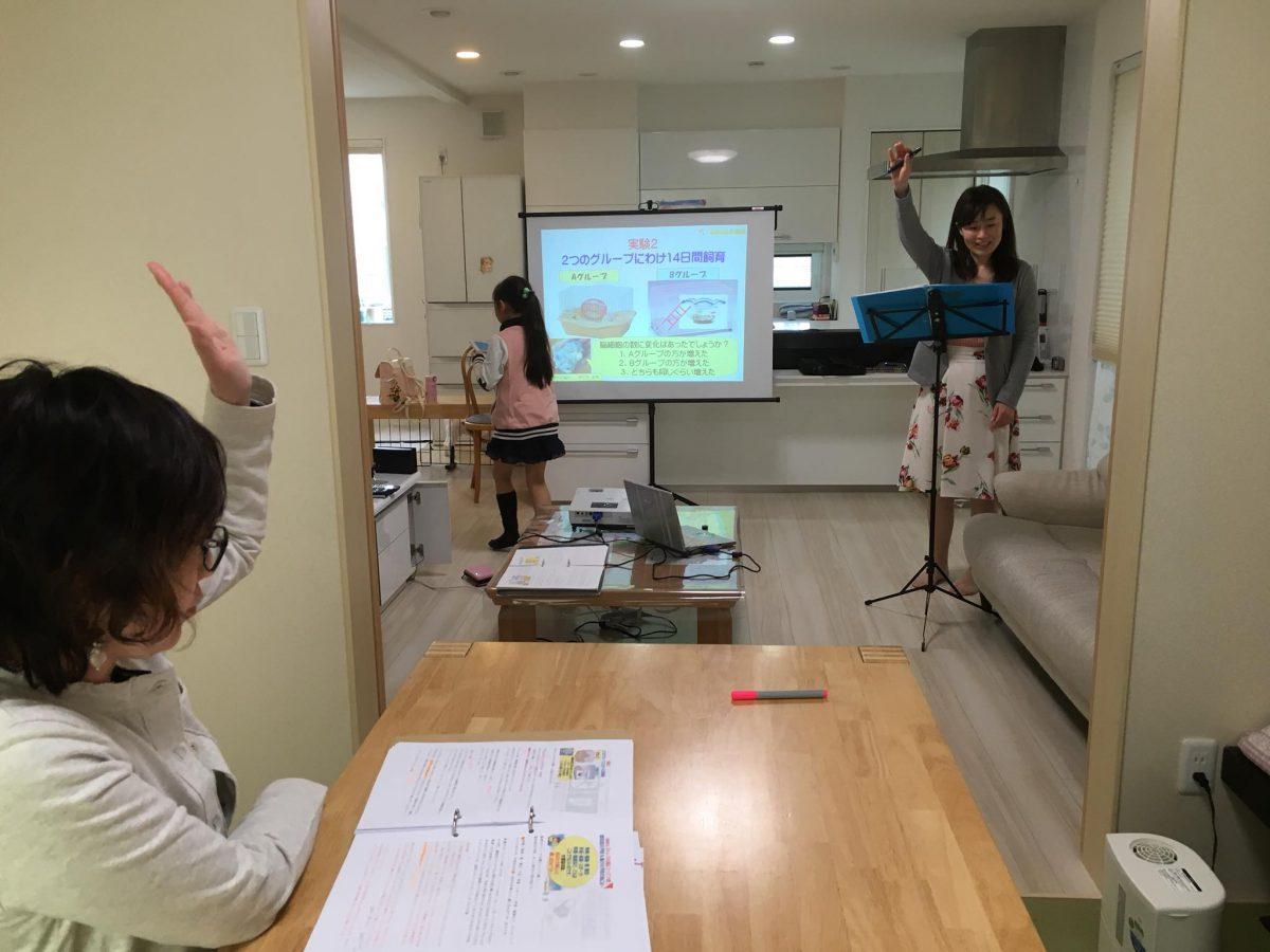 滋賀県野洲市にて【認知症トレーナー養成講座】グループレッスンをしました。