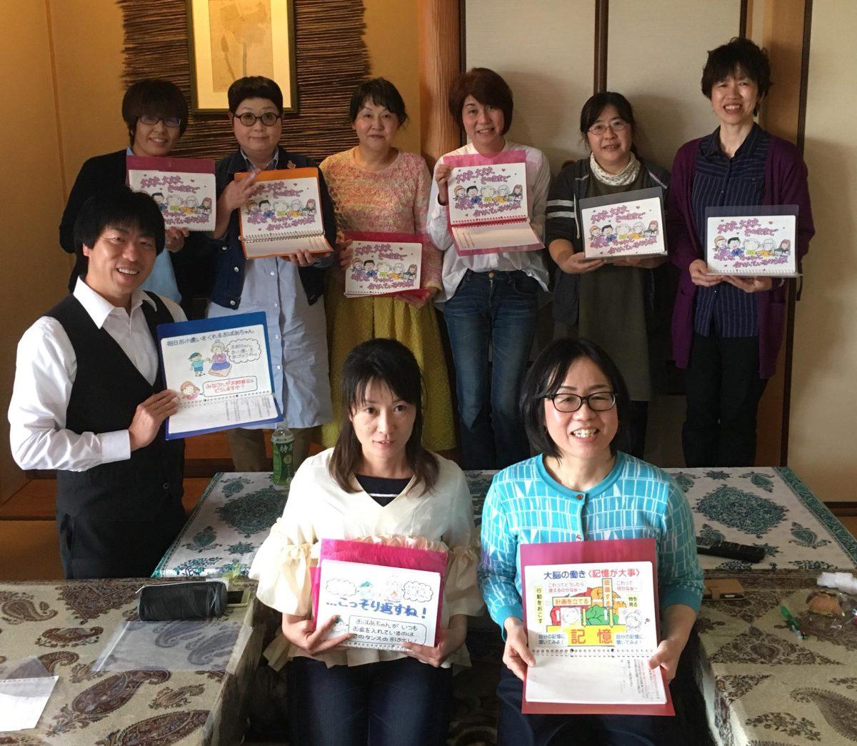 山口県にて【認知症シスター養成講座】を開催しました。