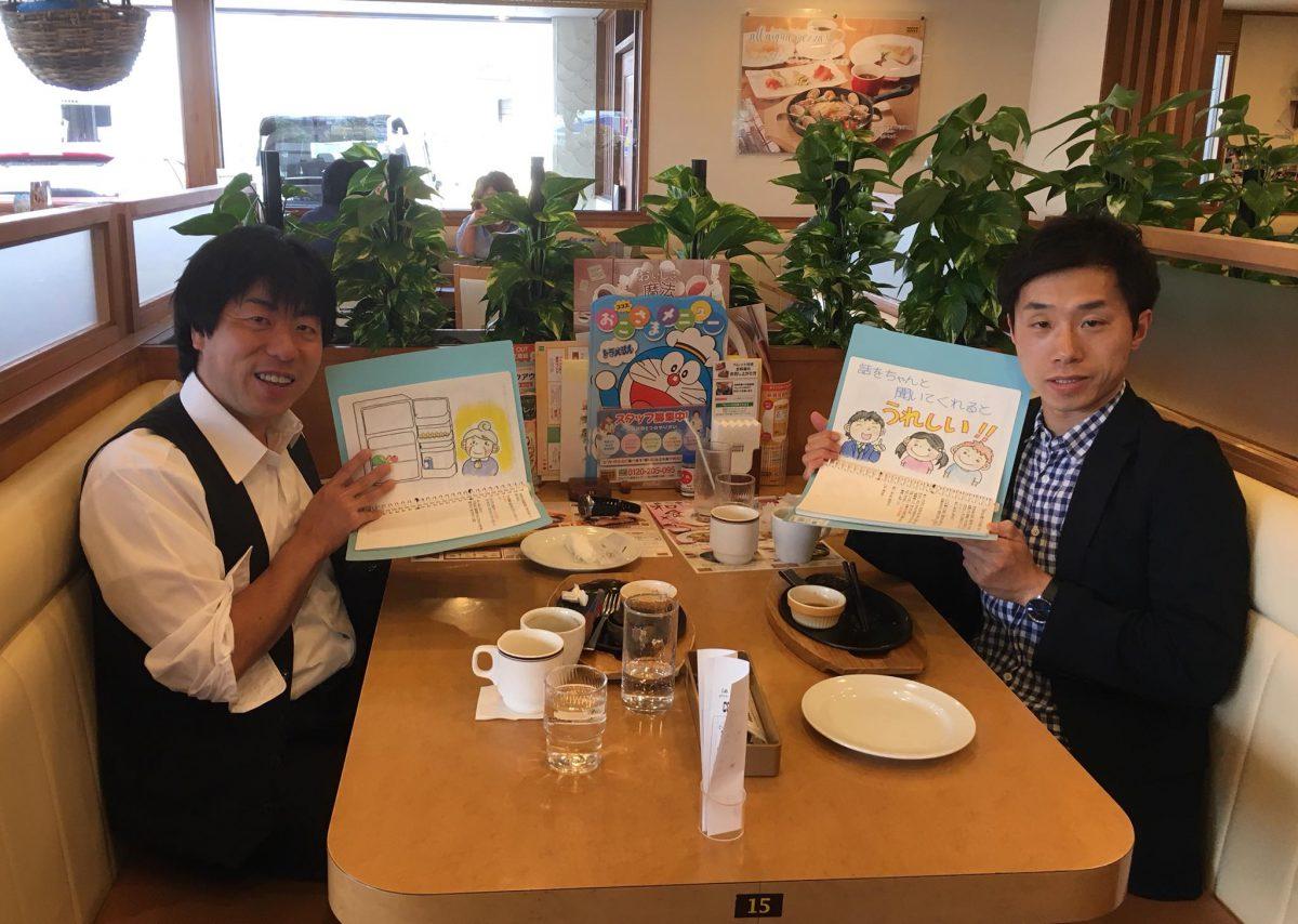 滋賀県野洲市【認知症シスター養成講座】キッズ向け紙芝居の個人レッスンをしました。