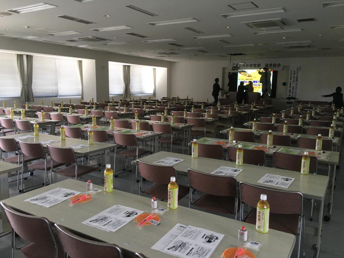滋賀県【JAこうか】様よりご依頼をいただき、《JAこうか女性部通常総会》でお話をしました。