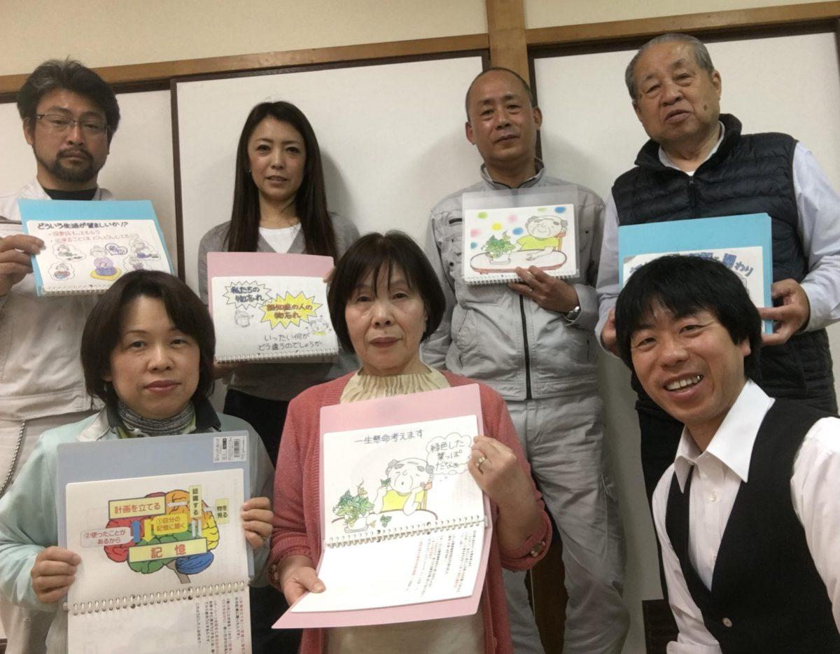 大阪にて《東中浜地域活動協議会》様・《放出地域包括支援センター》様よりご依頼いただき、【きらめき認知症シスター養成講座】を開催しました。