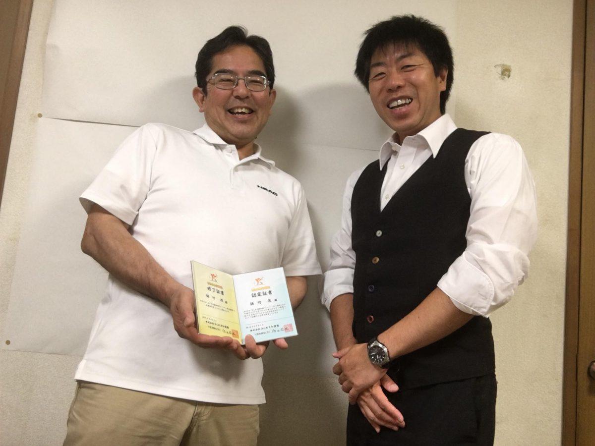 埼玉浦和にて【認知症トレーナー講座・個人レッスン】地域向けコースを開催しました。