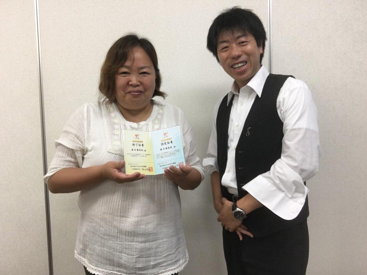 滋賀県【認知症トレーナー養成講座 個人レッスン】専門職向けコースを実施しました。