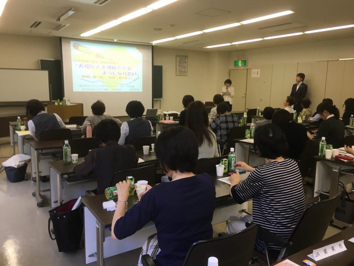 滋賀県大津市【JAしが女性協議会】様よりご依頼いただき、認知症講座をしました。