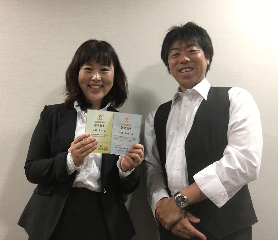 名古屋市にて【認知症トレーナー養成講座 個人レッスン】専門職向けコースを開催しました。