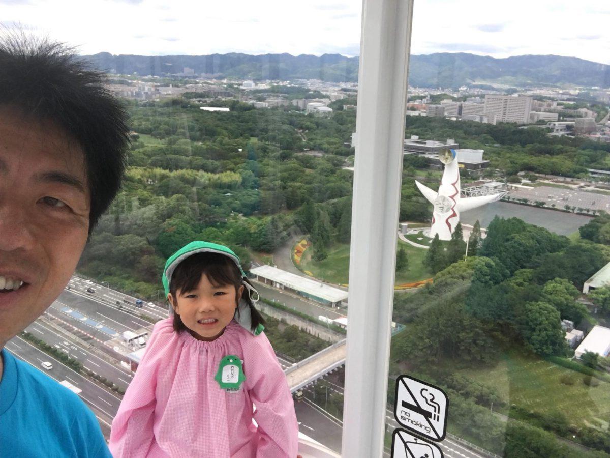 親子遠足でオービィ大阪へ!