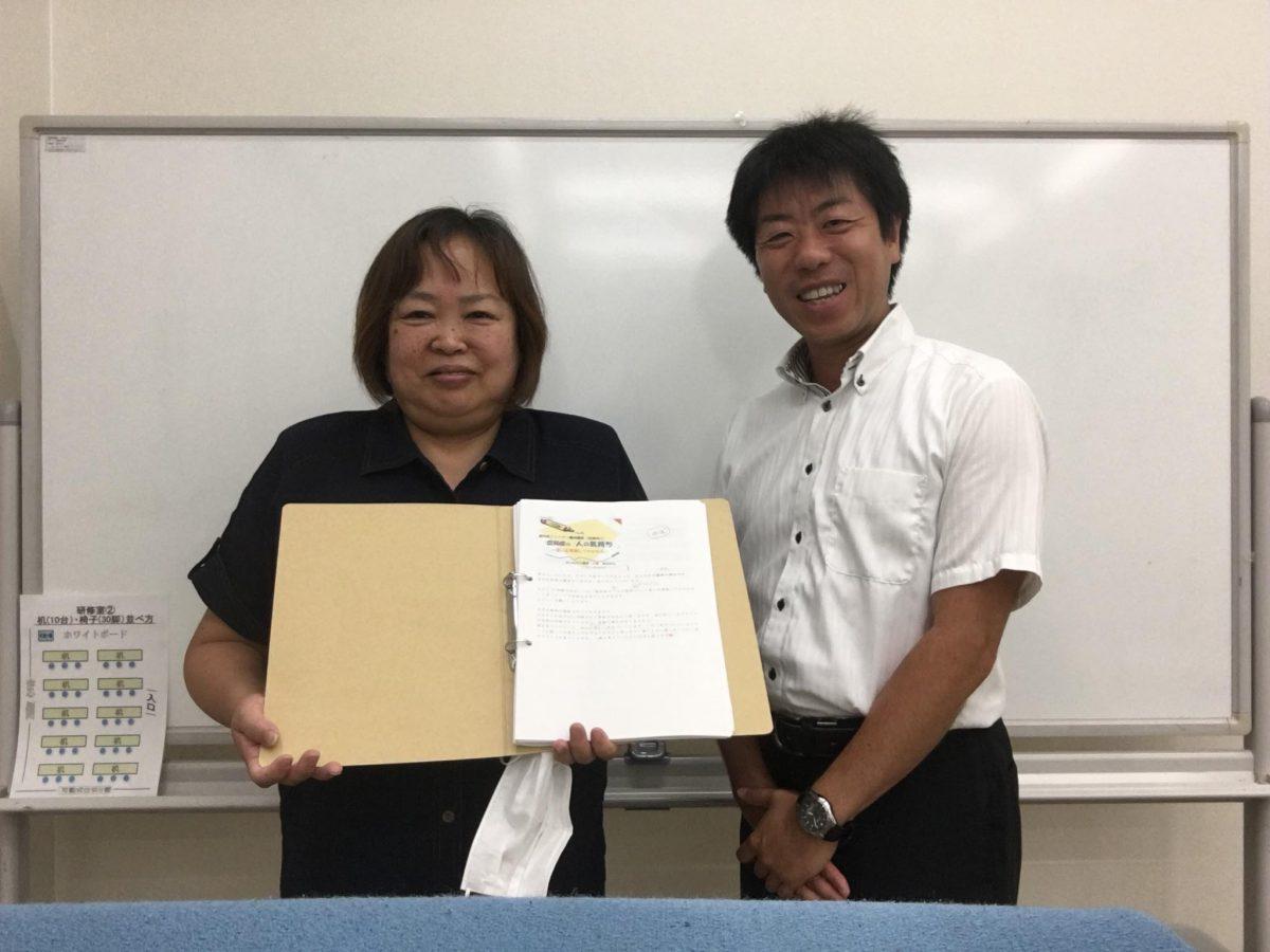 滋賀にて【認知症トレーナー養成講座】《 個人レッスン》をしました。