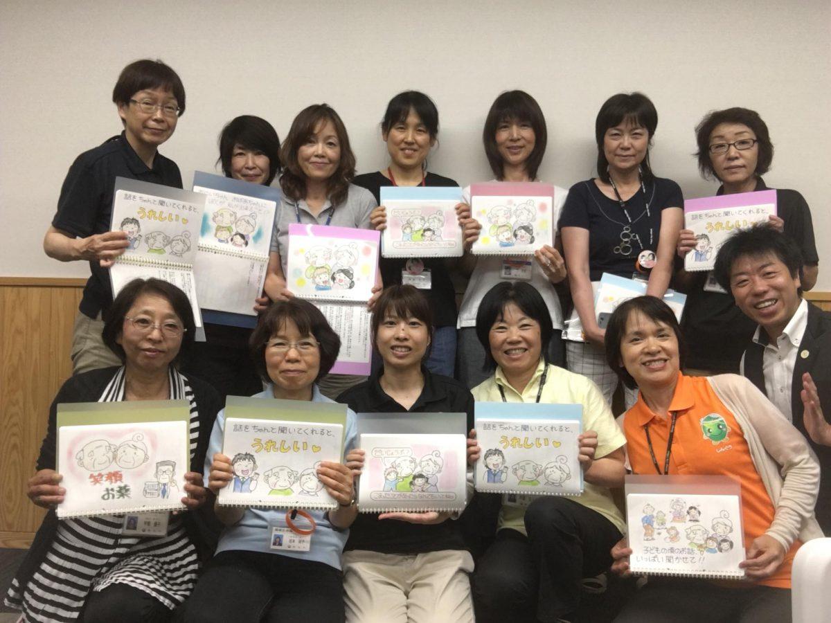 和歌山にて市内の地域包括支援センターの全職員の方を対象に《認知症シスター養成講座》を開催しました。