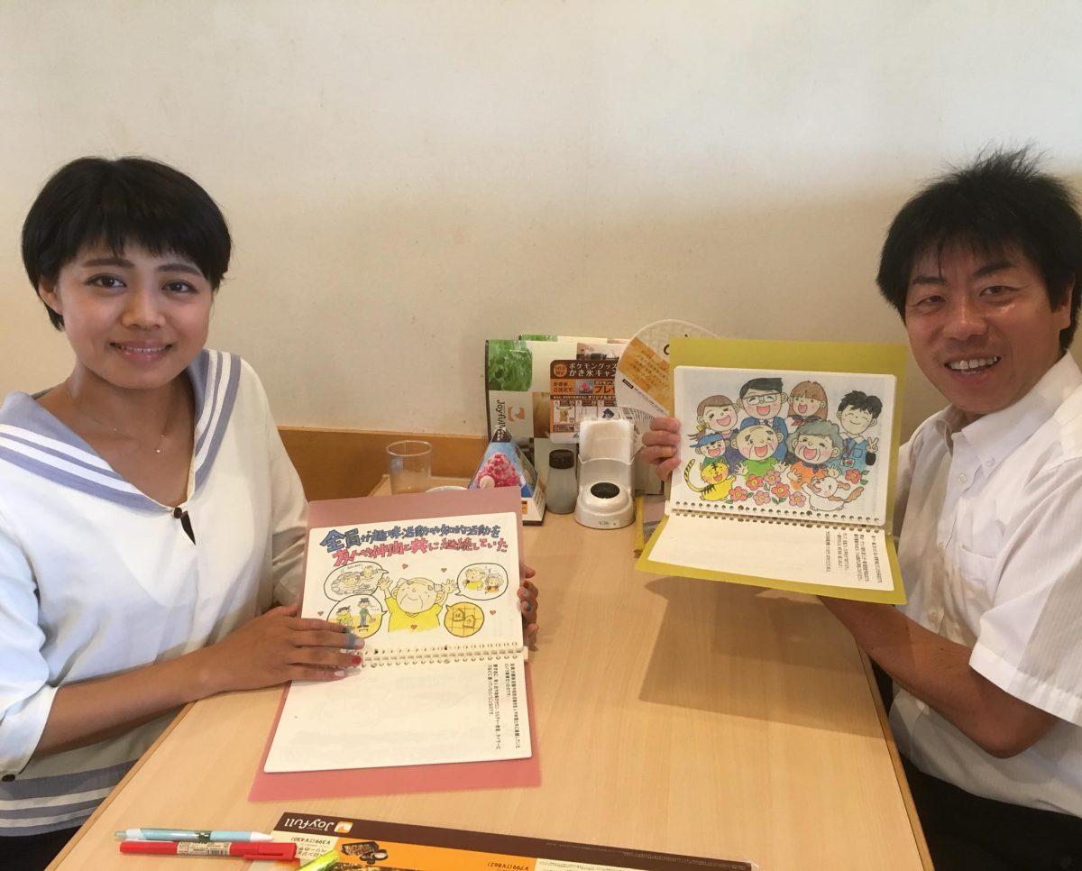 滋賀県にて【認知症シスター養成講座】《個人レッスン》をしました。