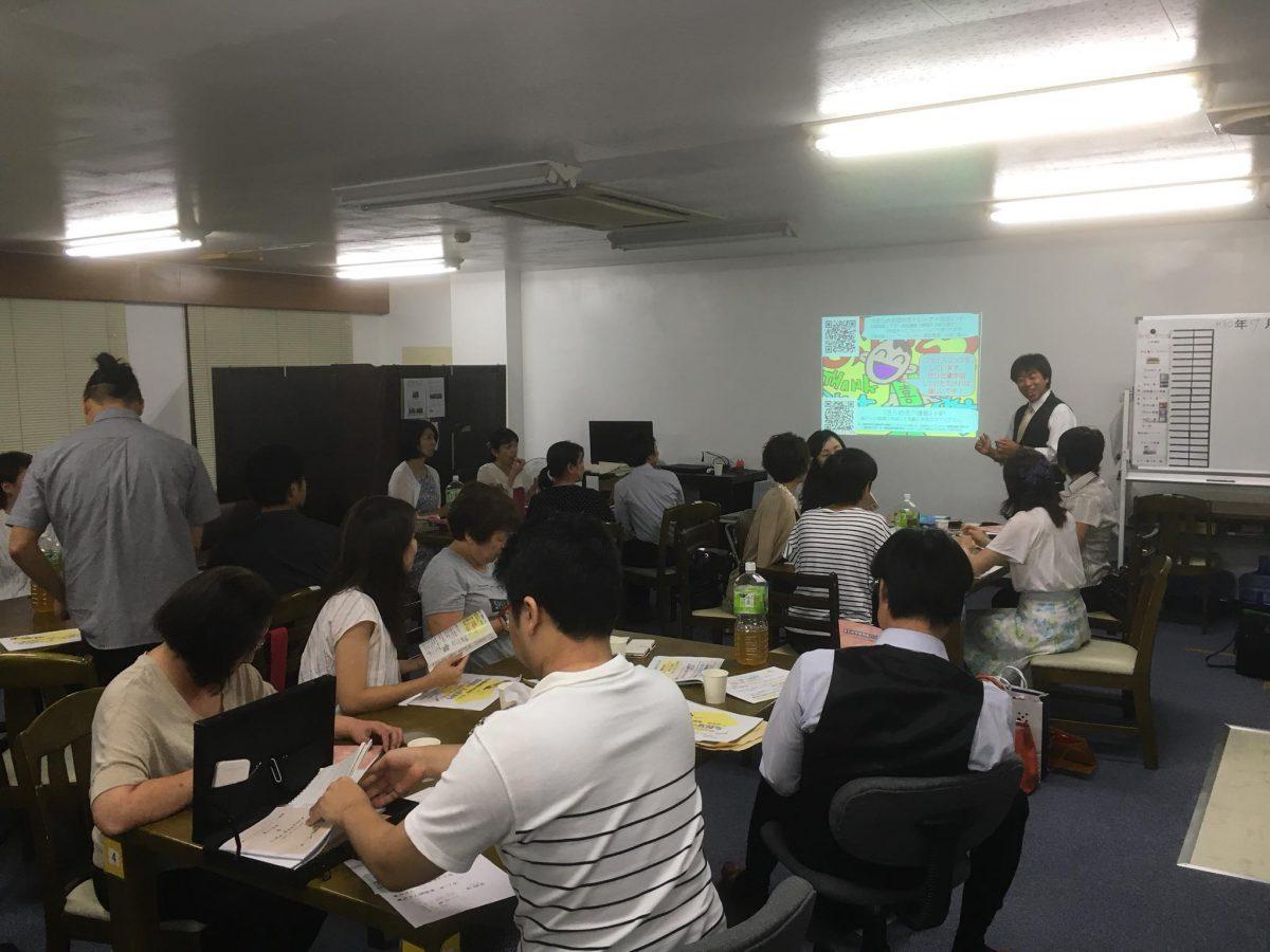名古屋にて【名古屋南東部グループホーム交流会】様よりご依頼いただき、認知症研修をしました。