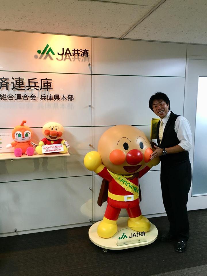 兵庫県【JA共済連 兵庫】様よりご依頼いただき、『公的介護保険の基礎知識と介護にかかるお金の話』をテーマにお話しました。