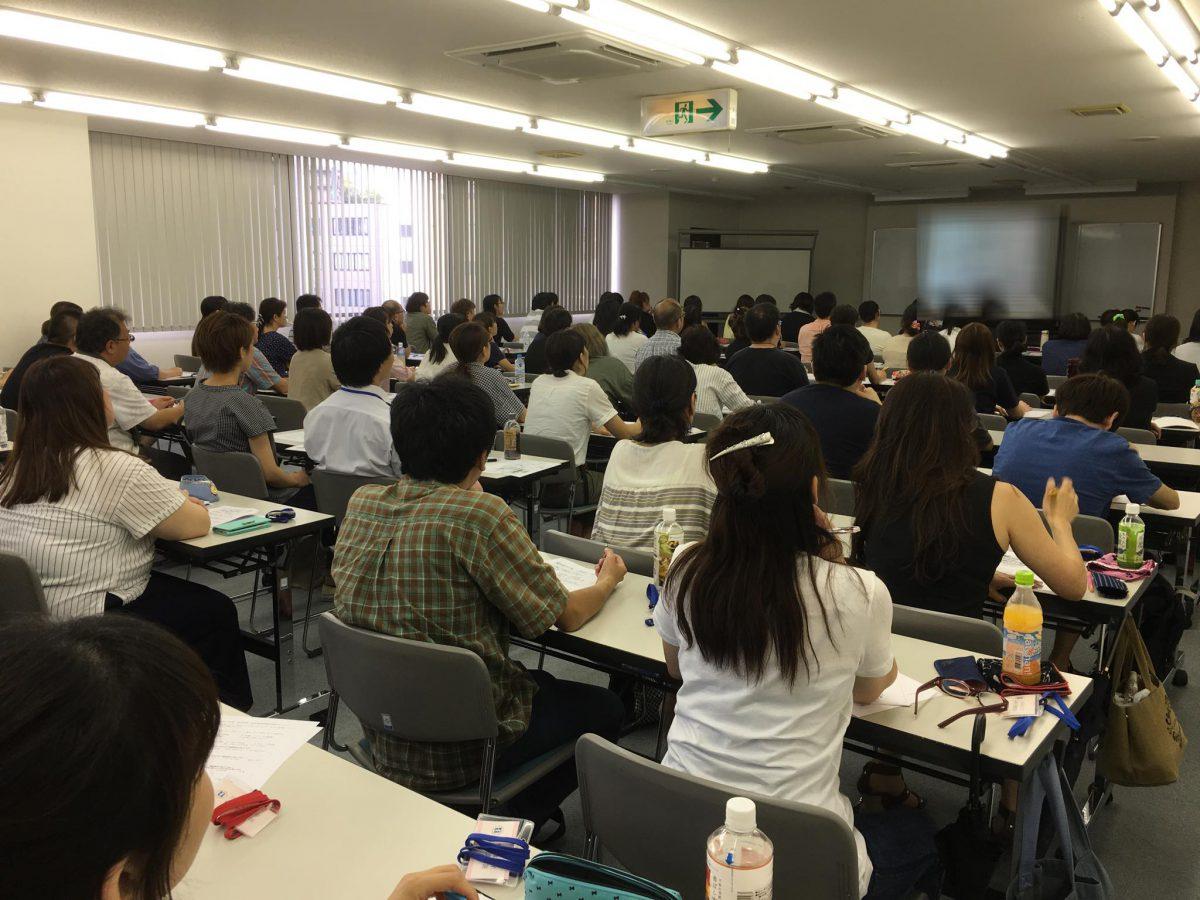 名古屋に【日本福祉大学社会福祉総合研修センター】様よりご依頼いただき、《愛知県老人福祉施設協議会》にて認知症研修をしました。