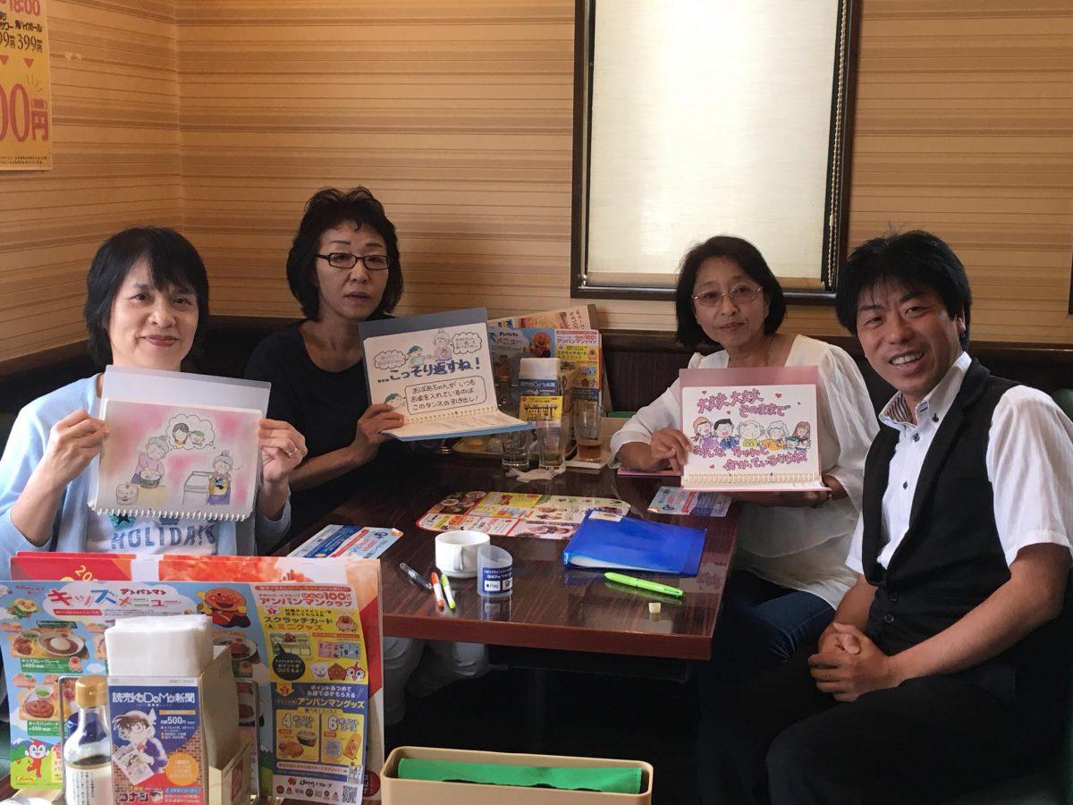 和歌山県田辺市にて【認知症シスター養成講座】を開催しました。