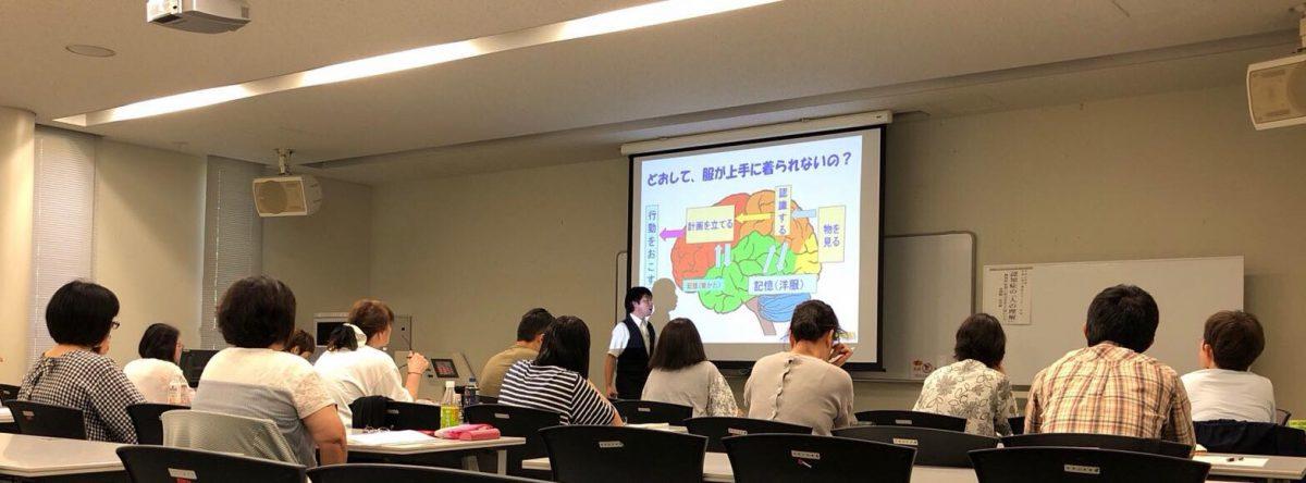 和歌山県田辺市にて【和歌山県介護普及センター】様よりご依頼いただき、認知症研修をしました。