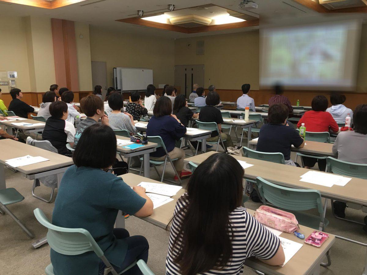 高知県【いの町 ほけん福祉課 地域包括支援センター】様よりご依頼いただき、認知症研修をしました。