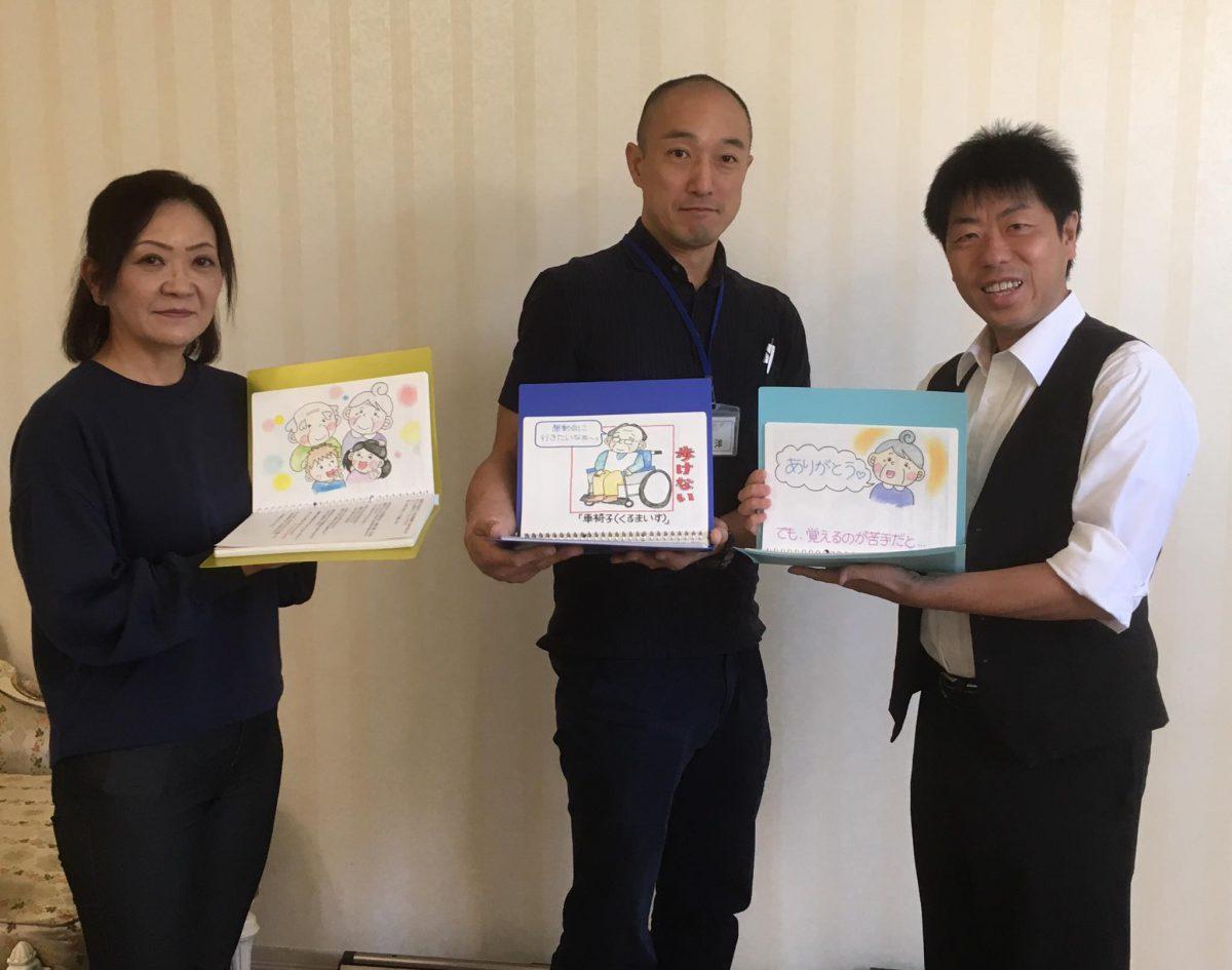 長崎県にて【住宅型有料老人ホーム マーガレット】様よりご依頼いただき、《認知症シスター養成講座》キッズ向けコースをしました。