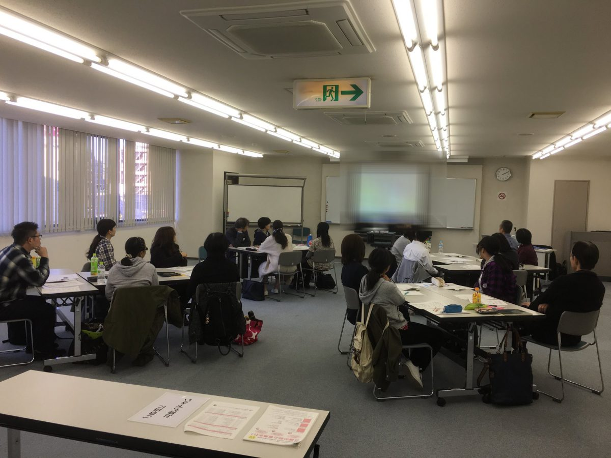 """名古屋市、【日本福祉大学社会福祉総合研修センター】様よりご依頼いただき、《名古屋市主催 初心者向け介護技術研修》""""認知症の理解とコミュニケーション研修""""をしました。"""