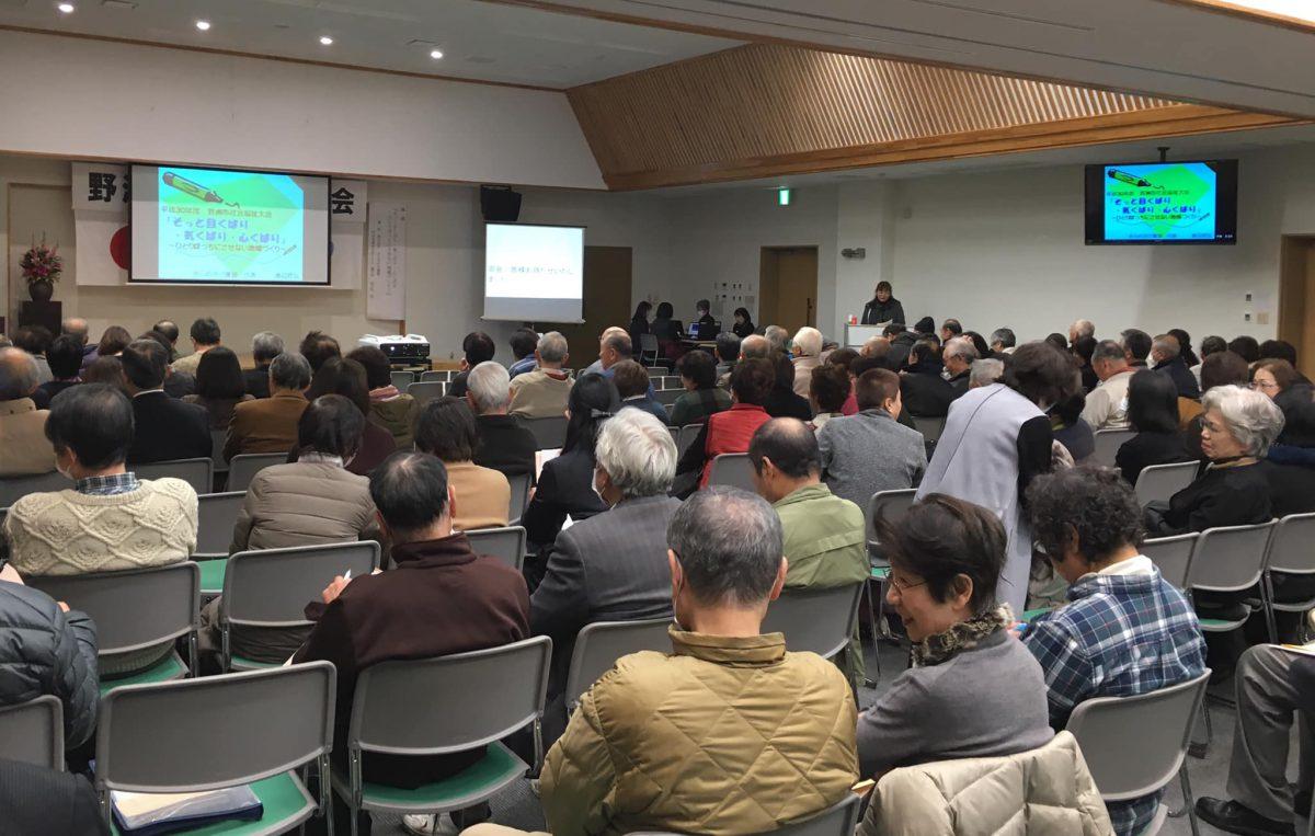 滋賀県【野洲市社会福祉大会】の記念講演で認知症の話をしました。