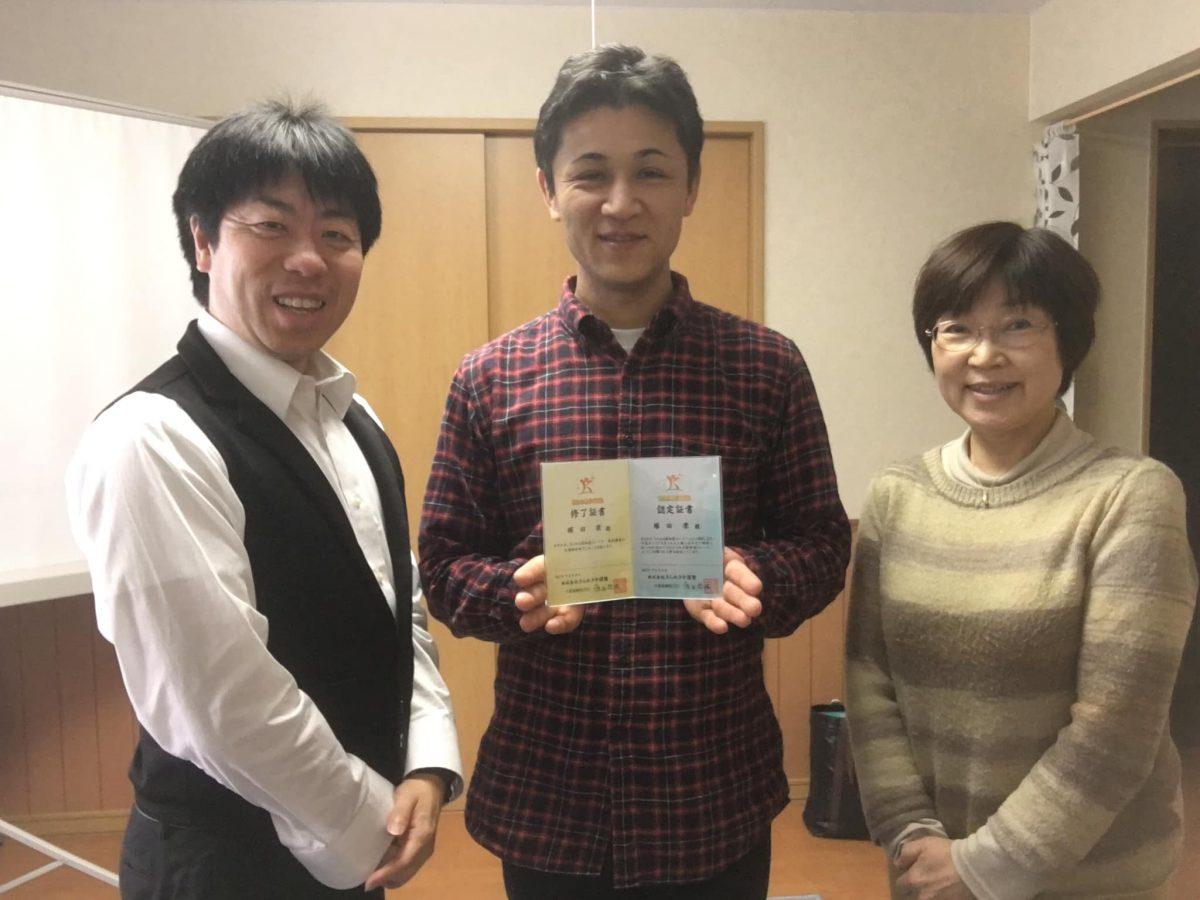 北海道江別市にて【認知症トレーナー養成講座】地域編の個人レッスンをしました。